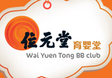 Wai Yuen Tong BB Club